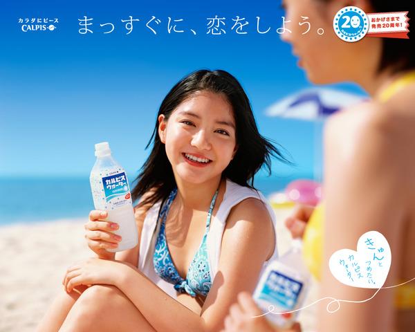 026-1-川島海荷-カルピス-02