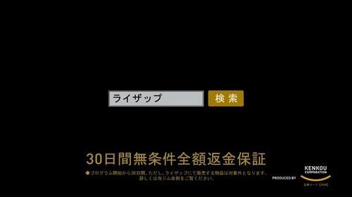 峯岸みなみ-ライザップCM-13