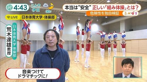 男女混合組体操-28