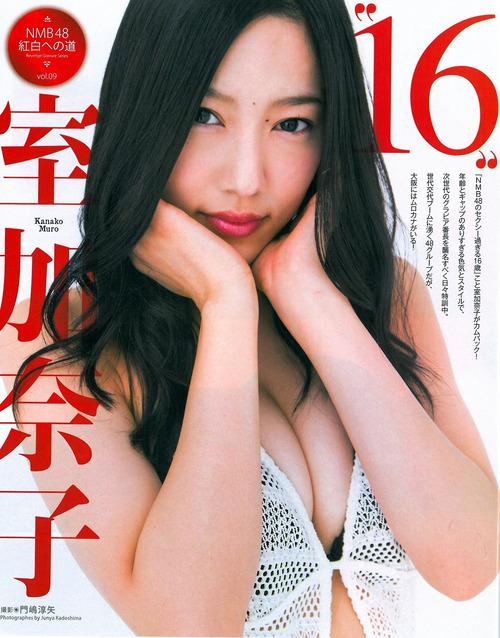 室加奈子-gravure-01