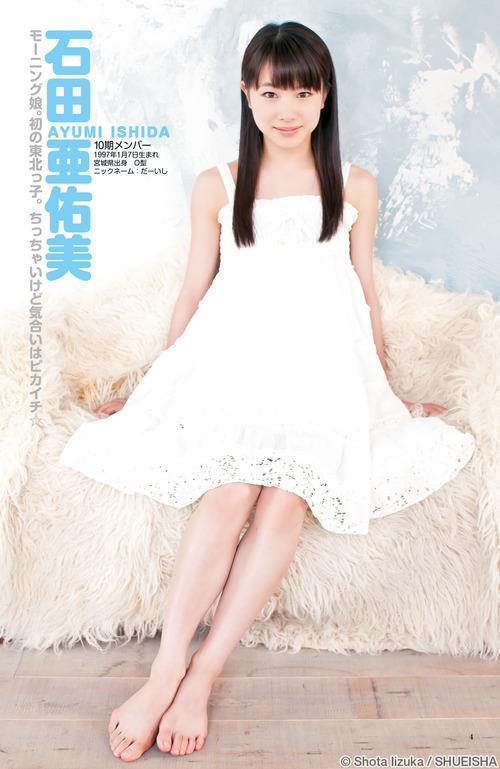 001-石田亜佑美-01