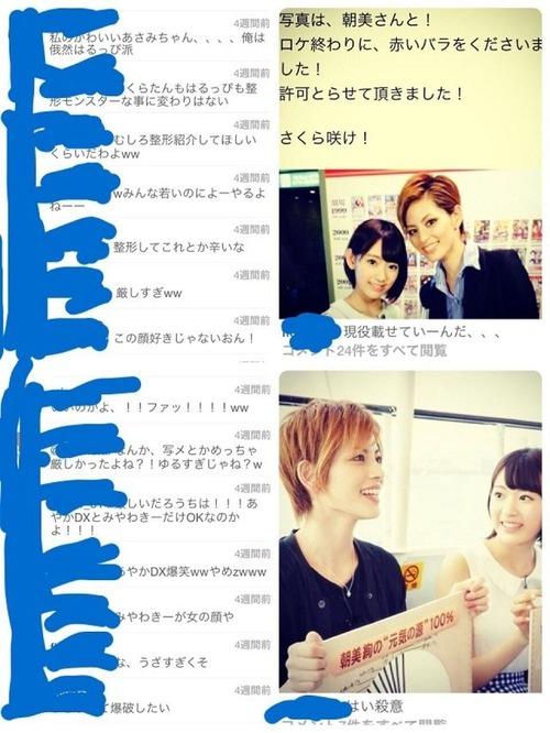 015-渡辺麻友