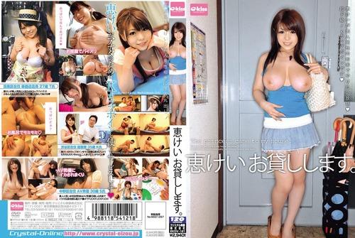 006-21-恵けい