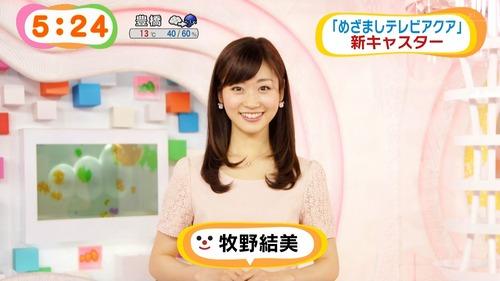 089-牧野結美-めざましテレビ-01