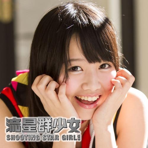 229-明希-多田優