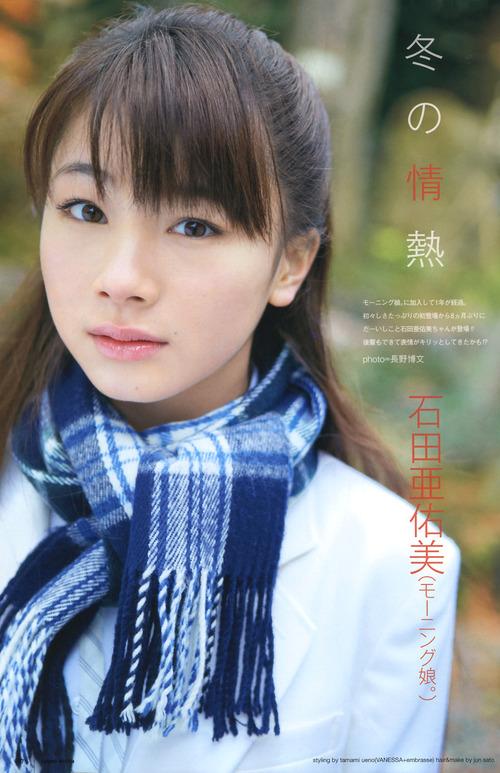 001-石田亜佑美-02
