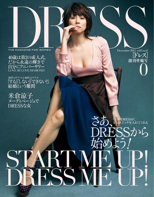 001-1-DRESS-米倉涼子