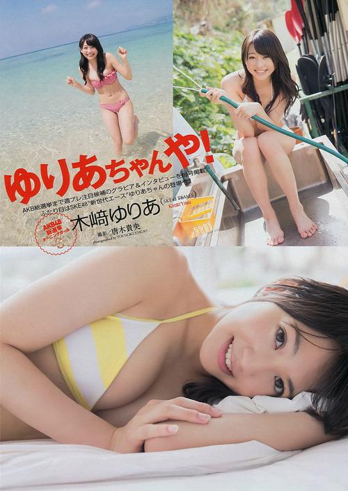 木崎ゆりあ-130527-wpb-1-01