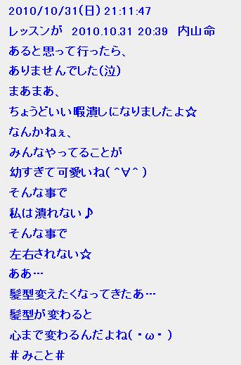 038-内山命-03
