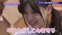 キス我慢-葵つかさ&三四郎小宮-06