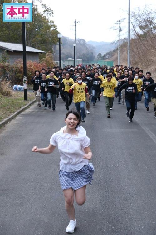 上原亜衣-140801-02
