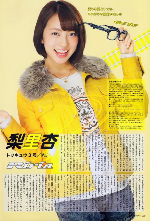 012-梨里杏-02