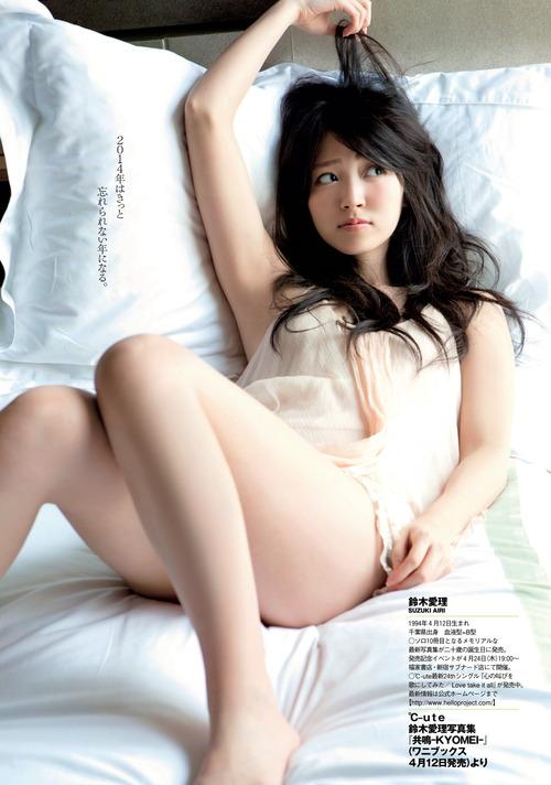 鈴木愛理-wpb-04