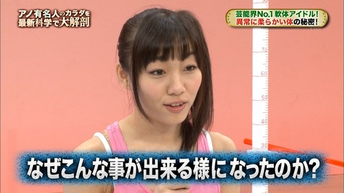 398-須田亜香里-02