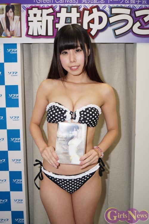 新井ゆうこ-130113-ソフマップ-03