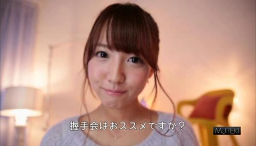 043-三上悠亜-01