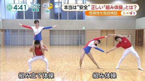 男女混合組体操-13