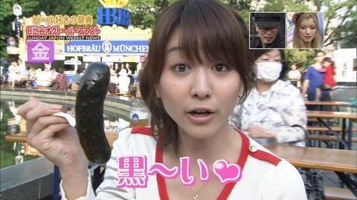 田中みな実-疑似フェラ-01