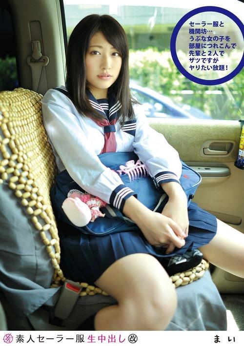 茅ヶ崎りおん-141015-Jacket-02