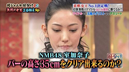 室加奈子-柔軟女王-131214-2-11