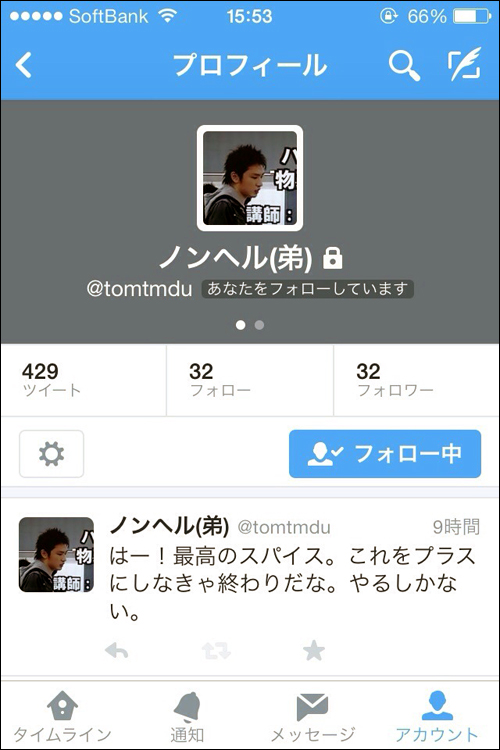 404-藤田富