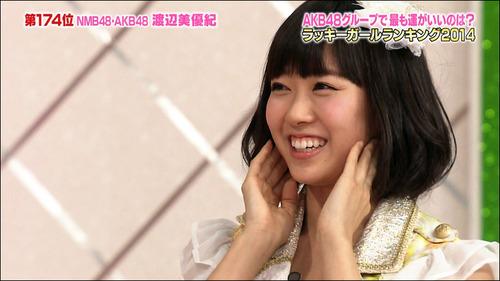 250-AKBINGO2014占い-渡辺美優紀-05