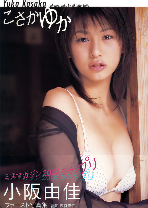 031-小阪由佳