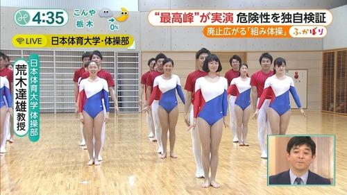 男女混合組体操-07