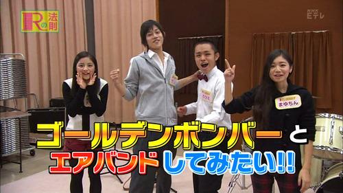 030-1-飯田麻由-02