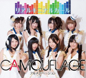 CAMOUFLAGE-131023-リアルキニナルガール
