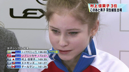 015-ユリア・リプニツカヤ-04