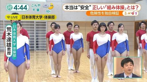 男女混合組体操-29