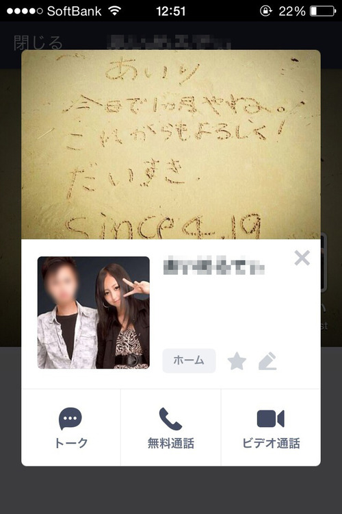 010-谷口愛理-030-03