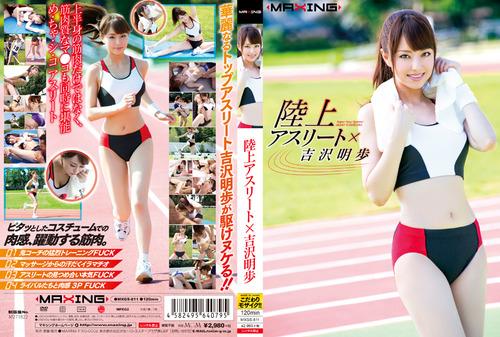吉沢明歩-151016-Jacket-01