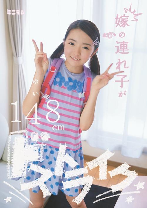 早乙女ゆい-141001-Jacket-02