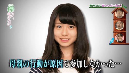 032-長濱ねる-05