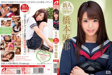橋本麻耶-Jacket-01