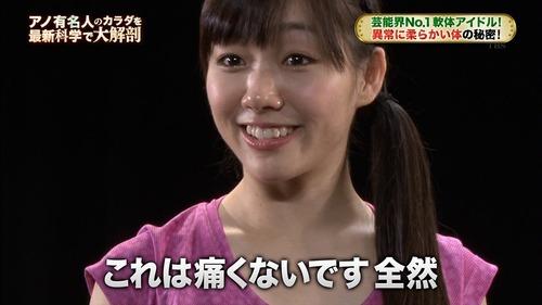 458-須田亜香里-10
