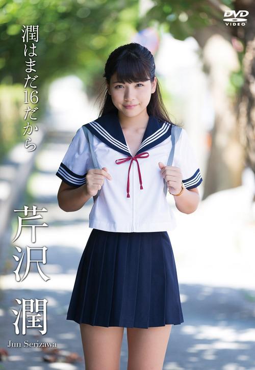 001-芹沢潤-01