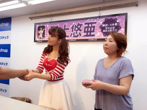 三上悠亜-event-160214-4-06