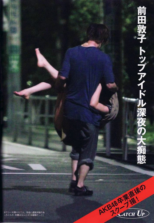 093-前田敦子&佐藤健