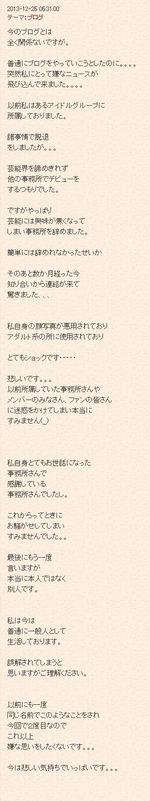 135-麻友美