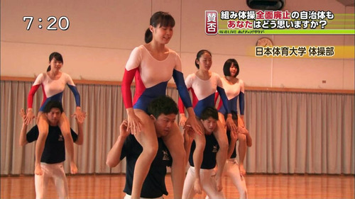 001-男女混合組体操-01