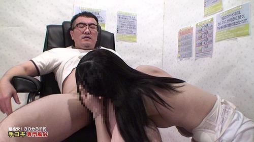 手コキ-150429-15