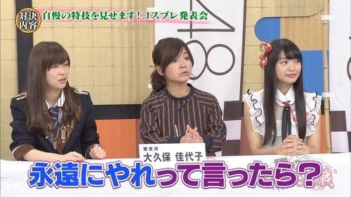 245-田中美久&宮脇咲良-フラフープ-01