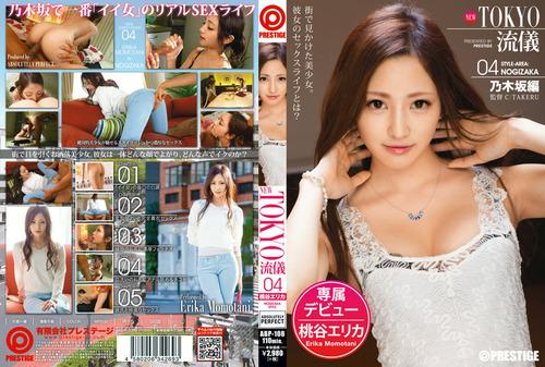 067-桃谷エリカ-Jacket