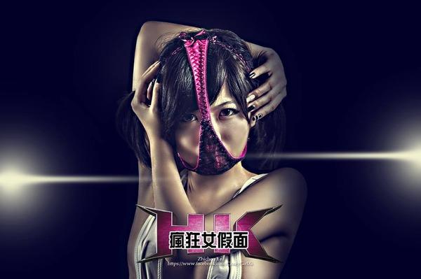 049-変態仮面娘-08