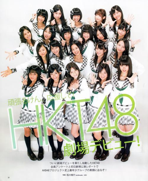 001-HKT48