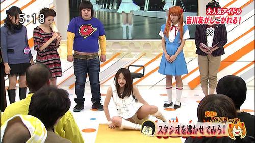 014-吉川友-見せパン-1-02