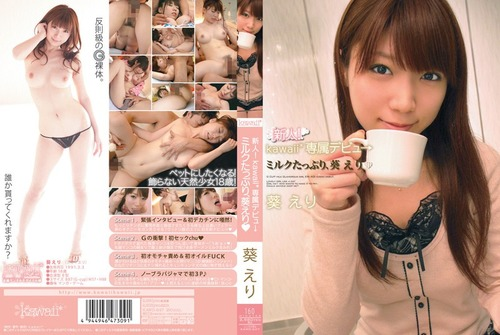 028-100225-葵えり